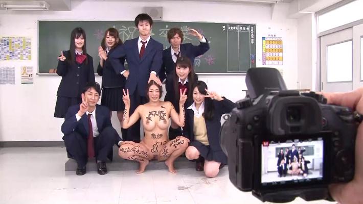 小早川怜子 49