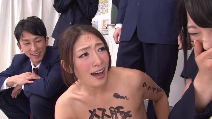 小早川怜子 50