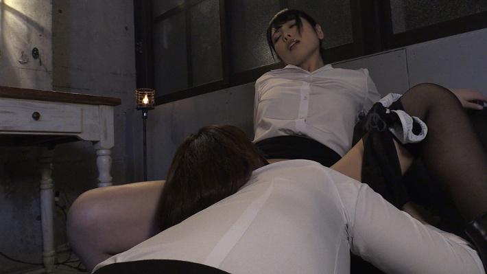 強制飲尿女捜査官 小便直飲令 9