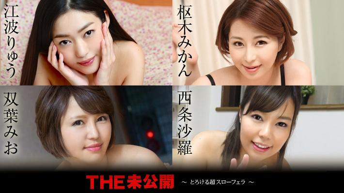 Hadakajapan 968 ハダカjapan - ハダカ画像集 - 9290