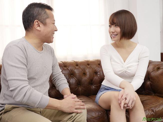 菊川みつ葉 絶対に妊娠したくない清楚系女子VS中出ししかしないおじさん 7