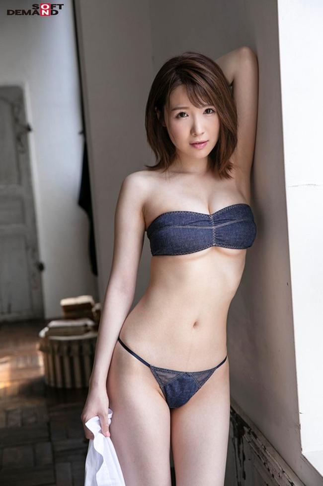 水沢美心 AV Debut 2