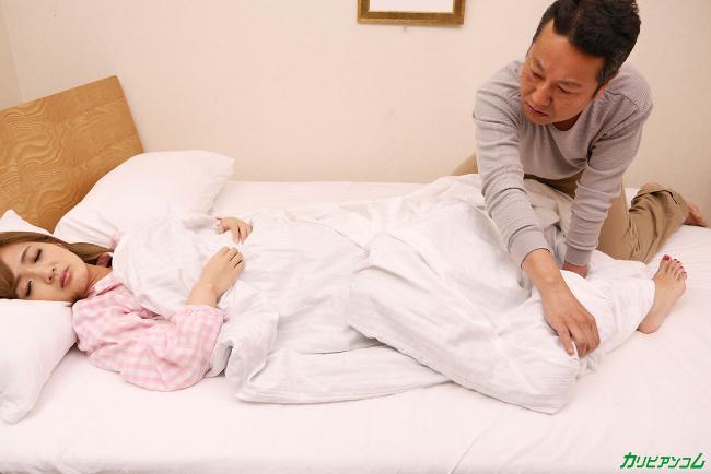 青山はな 義父の種付け夜這いに途方もなく感じてしまいました 9