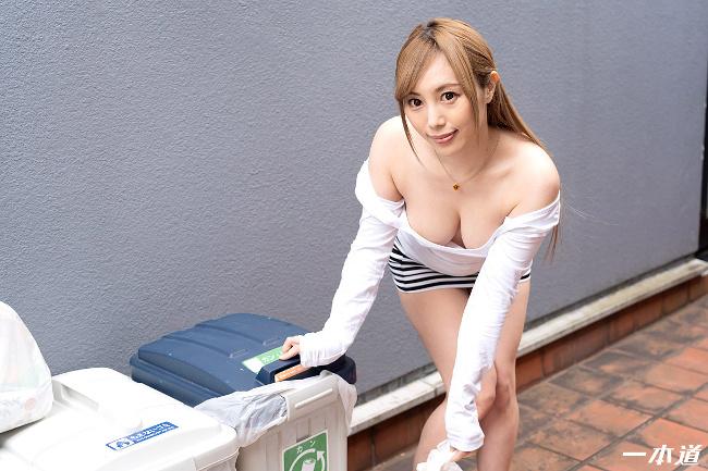 櫻木梨乃 朝ゴミ出しする近所の遊び好き隣のノーブラ奥さん 1