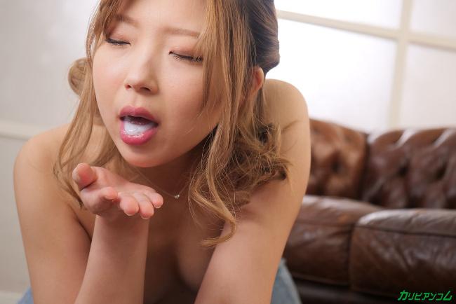 波形モネ 美★ジーンズ Vol.28 15