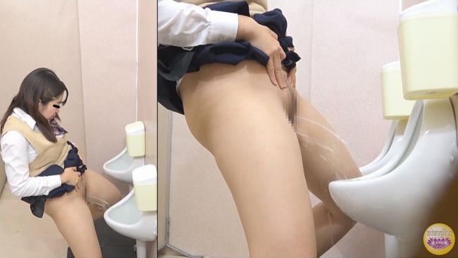 尿意緊急女学生 男子便所侵入立ちション JADE-NET 15