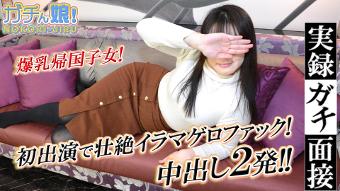 瞳 - 【ガチん娘!NK】完全期間限定配信 実録ガチ面接215