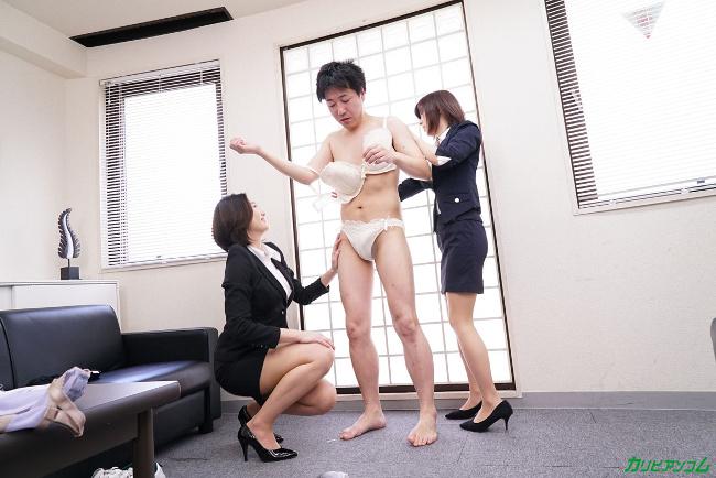 エスカレートする女上司たち 下着開発部は女の戦場 江波りゅう 折原ほのか カリビアンコム 10