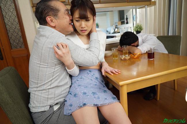 菊川みつ葉 親父に寝取られ種付けされた俺の彼女3 カリビアンコム 8