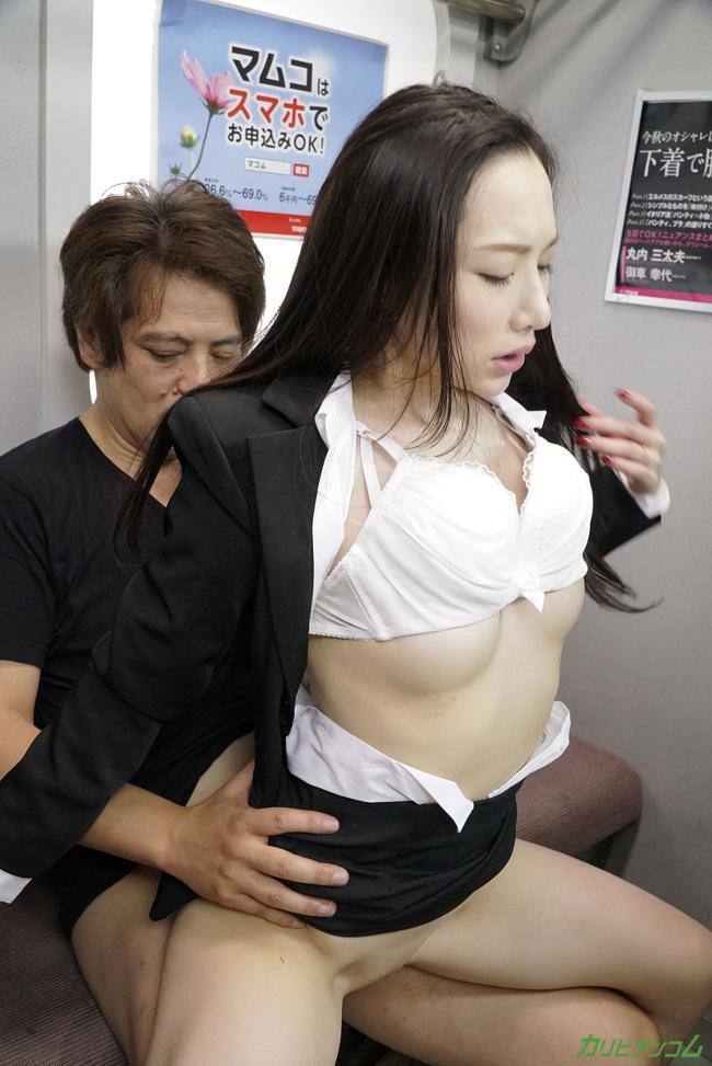 吉岡蓮美 痴漢電車 ~痴漢待ちの美人OL~ カリビアンコム 21