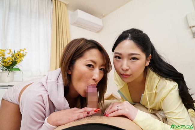 玲奈と宮澤さおりがぼくのお嫁さん 巨乳2人と夢の中出し重婚生活 カリビアンコム 8