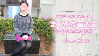 西島まり - 真面目な女子大生 SNSで募集してみたら、大人しく真面目な音大生だけど、潮を吹くほどエッチな女の子でした!