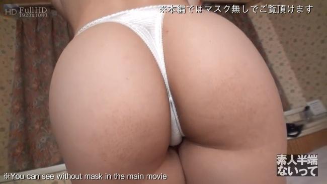 石田美江 スタイル抜群の女の子に下着モデルを頼んだら写真撮っているだけで感じちゃう超敏感娘でした 突撃交渉 素人半端ないって 4