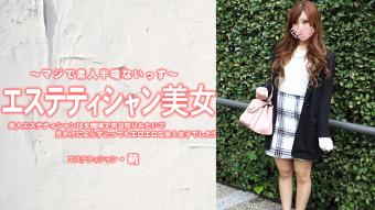 尾崎 萌 - 美人エステティシャンは女職場で男日照りみたいで見かけによらずとってもエロエロな美人女子でした エステティシャン美女