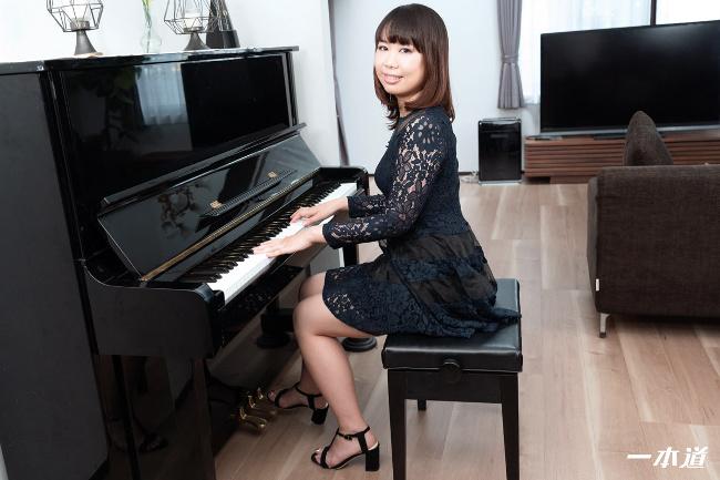 佐藤ゆかり エッチなピアノレッスン 一本道 1