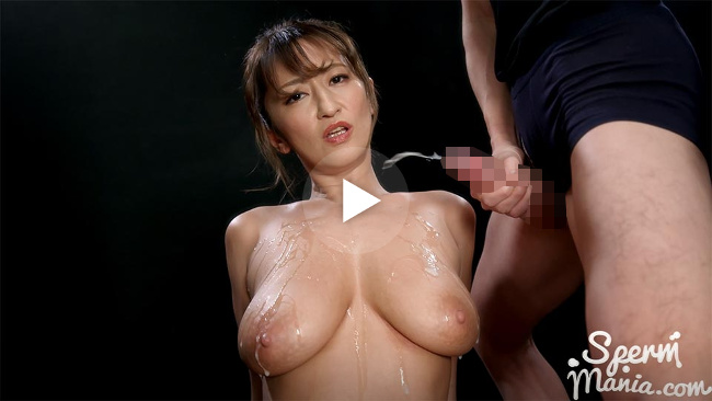 星野玲 Rei Hoshino Uses Her Sperm Covered Body to Make You Cum Sperm Mania 動画