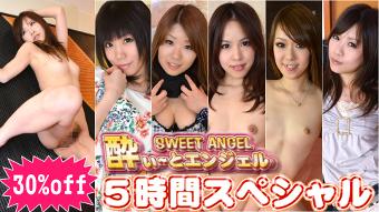 ほたる等 - SWEETエンジェル 5時間スペシャル Part3